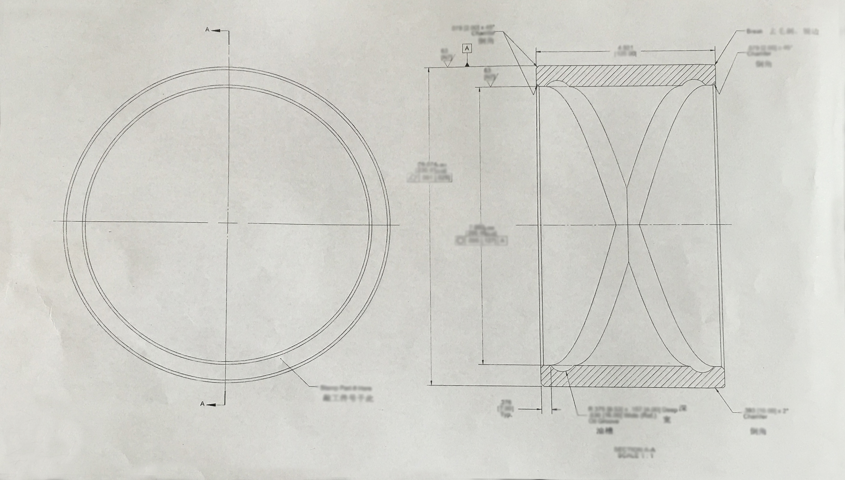 八字油槽圖紙參數